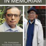 neScholar pays tribute to Oja Nandiram with 'In Memoriam'