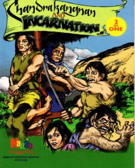 ChandraKangnan And Incarnation